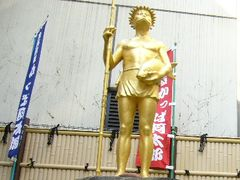 かっぱの河太郎